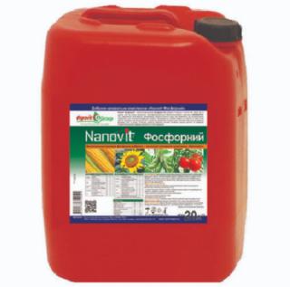 NANOVIT Фосфорний, г/л